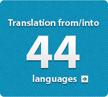 Etsolutions number of languages